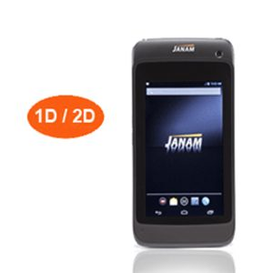 Unitech-XT1-Android-Scanner